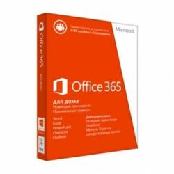 ПЗ Microsoft Office 365 Home 32/64