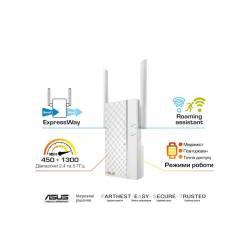 Повторювач Wi-Fi сигналу ASUS RP-AC66 802.11ac 2.4 / 5 ГГц, AC1750, 1х1GE LAN