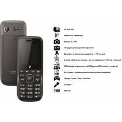 Мобільний телефон TWOE E180 Dual Sim Grey