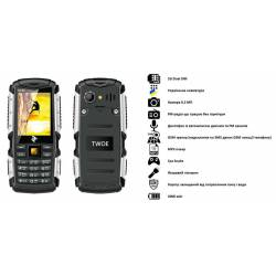 Мобільний телефон TWOE R240 Dual Sim Black